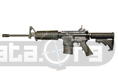 Colt AR6720 5.56x45 NATO Photo 2