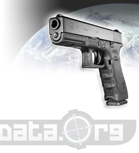 Glock 17 Photo 4