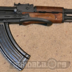 Polish AK 47 Underfolder  Photo 3
