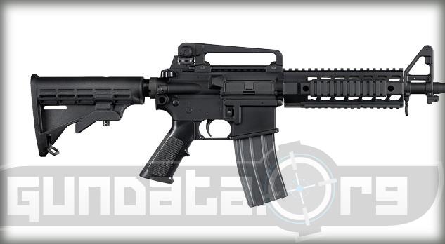 Sig Sauer M400 SWAT Photo 2