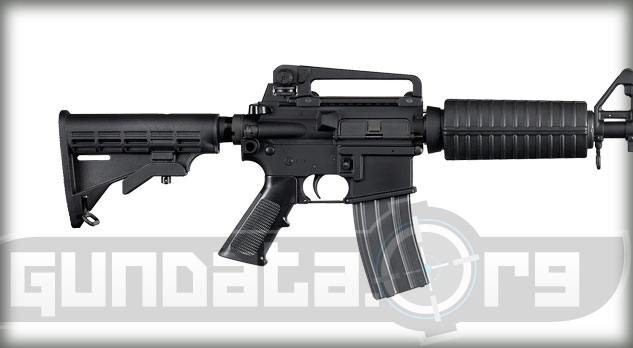 Sig Sauer M400 WELD Photo 2