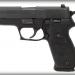 Sig Sauer P220 Carry SAS Gen 2 Nitron