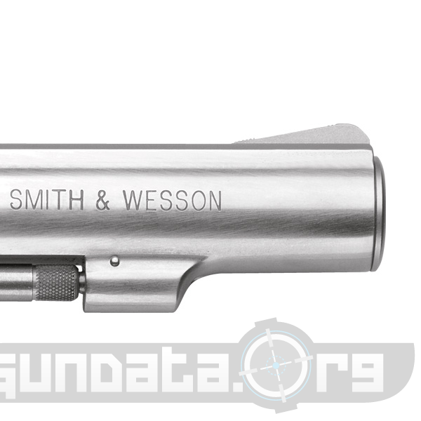 Smith and Wesson Model 64 Photo 2