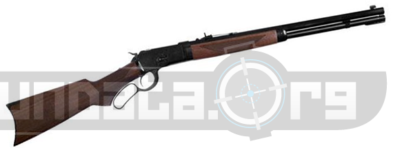 Winchester 1892 Deluxe Octagon Photo 2