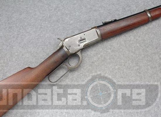 Winchester Model 1892 Carbine Photo 2
