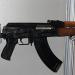 Yugo Zastava M70 AK 47