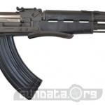 Yugo Zastava M70 AK 47 Photo 3