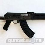 Yugo Zastava M70 AK 47 Photo 2