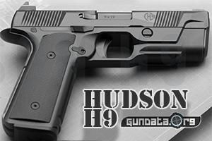 New Hudson H9