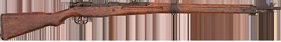 Arisaka-Type-99