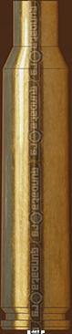 6.5x55mm-swedish-mauser