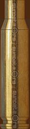 7.62x39mm-russian