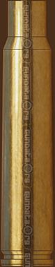 8x57mm-mauser-js